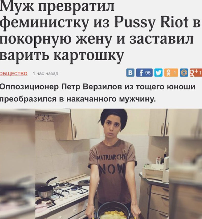 Nadya-in-Russian-Newspaper-Clipping-(cropped)